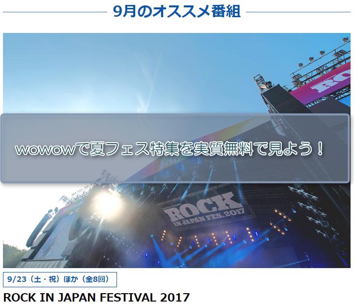 f:id:jikishi:20170921211733p:plain