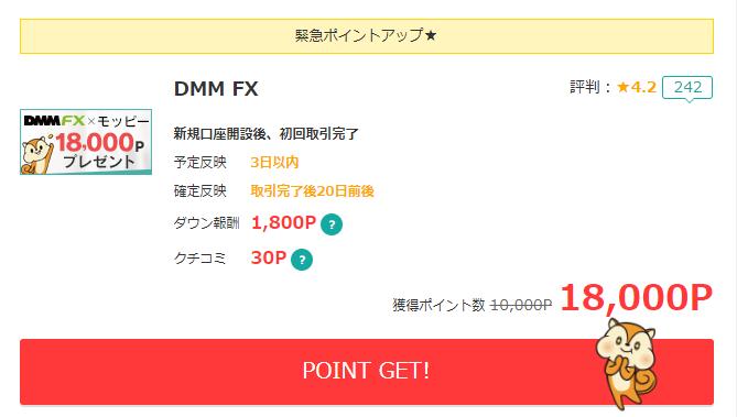 f:id:jikishi:20170929084022p:plain