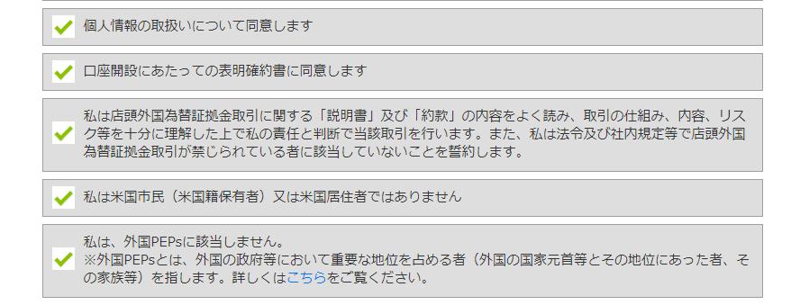 f:id:jikishi:20170929091215p:plain