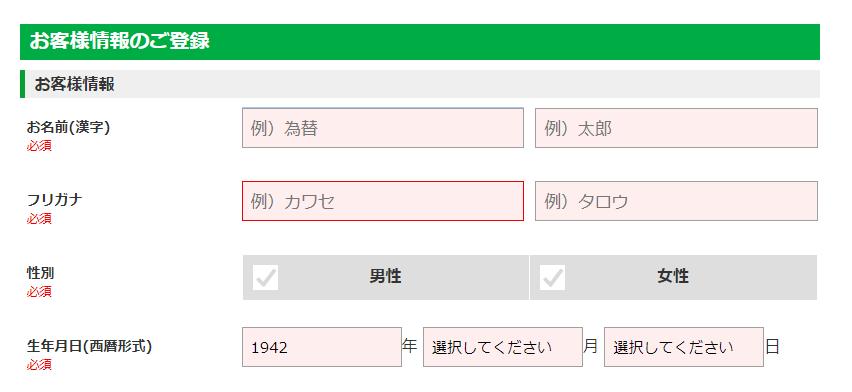 f:id:jikishi:20170929091247p:plain