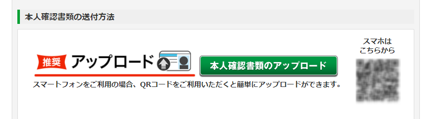 f:id:jikishi:20170929091723p:plain