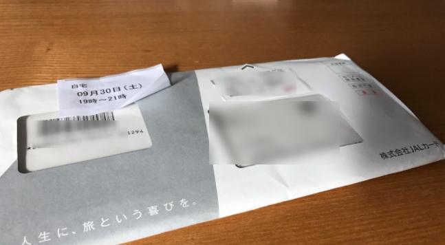 f:id:jikishi:20171001092715p:plain