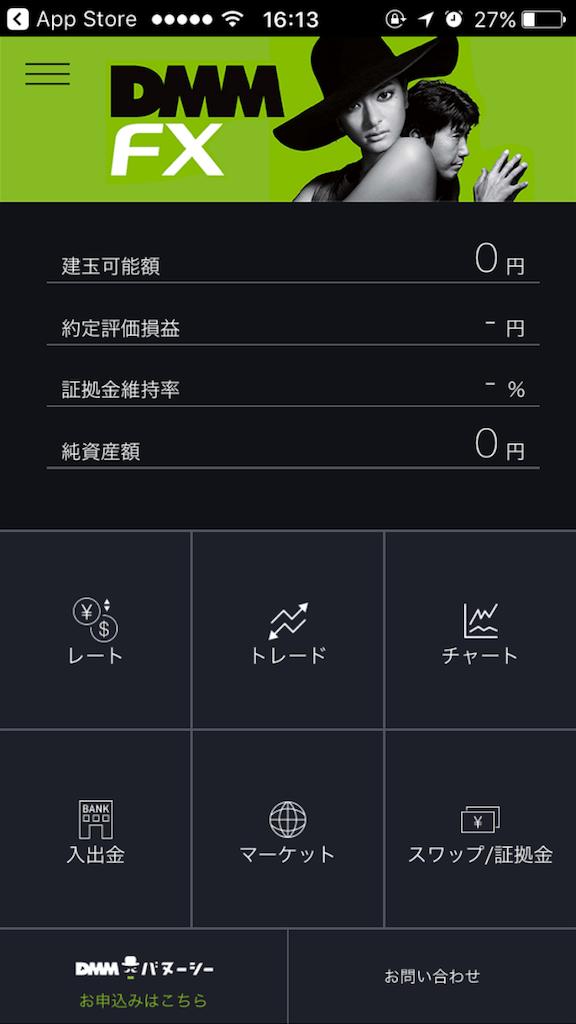 f:id:jikishi:20171001164214p:image