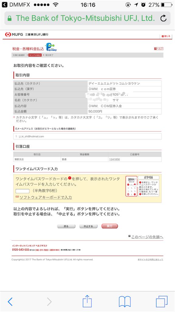 f:id:jikishi:20171001164700p:image