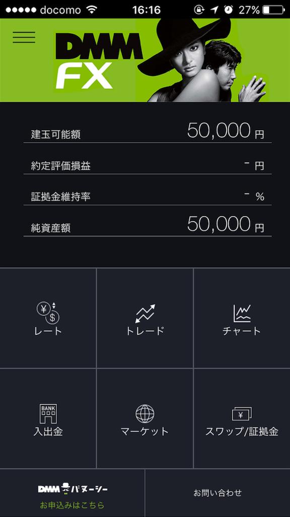 f:id:jikishi:20171001164745p:image
