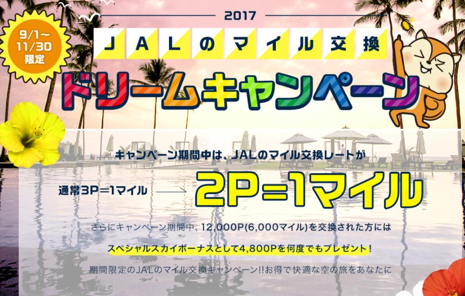 f:id:jikishi:20171003220939p:plain