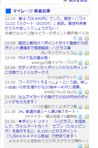 f:id:jikishi:20171005225901p:plain