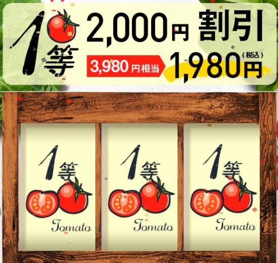 f:id:jikishi:20171006230415p:plain