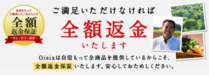 f:id:jikishi:20171006231125p:plain