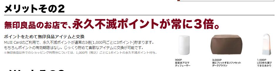 f:id:jikishi:20171006233440p:plain