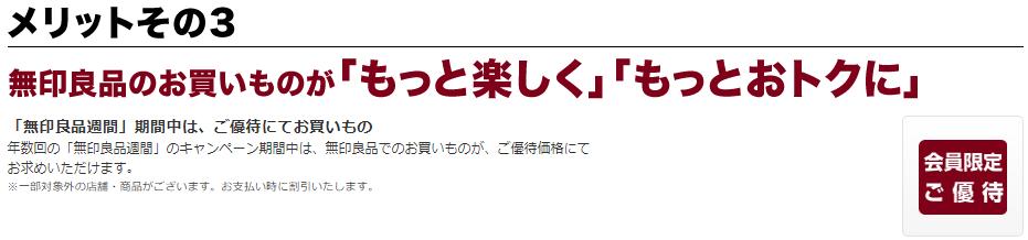 f:id:jikishi:20171006233537p:plain
