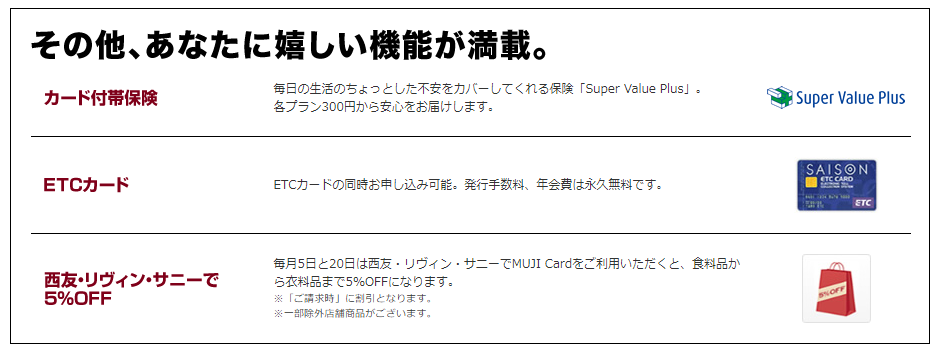 f:id:jikishi:20171006233746p:plain