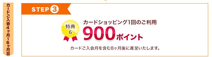 f:id:jikishi:20171007091833p:plain