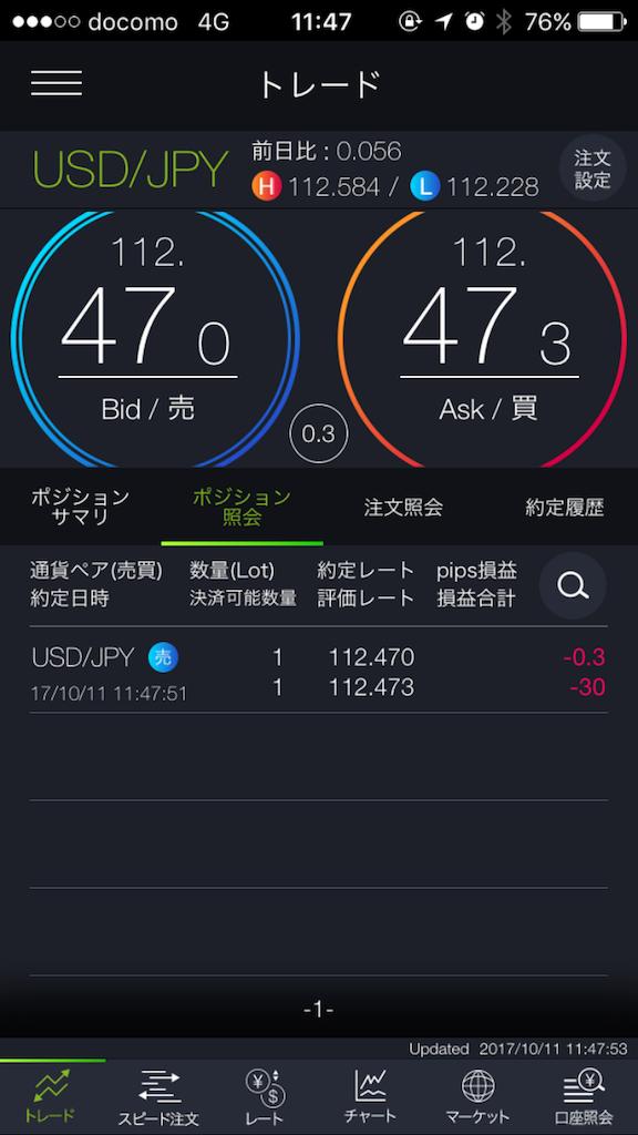 f:id:jikishi:20171012224045p:image