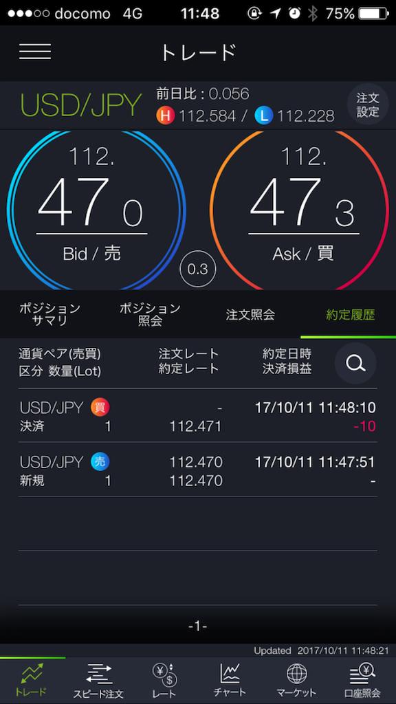 f:id:jikishi:20171012224919p:image