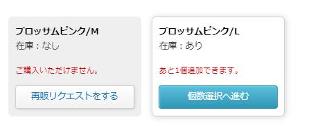 f:id:jikishi:20171013205556p:plain