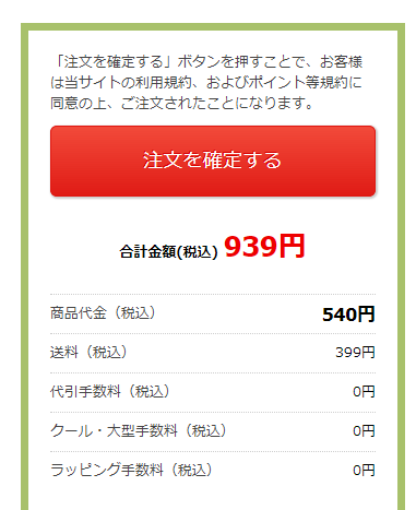 f:id:jikishi:20171013205820p:plain