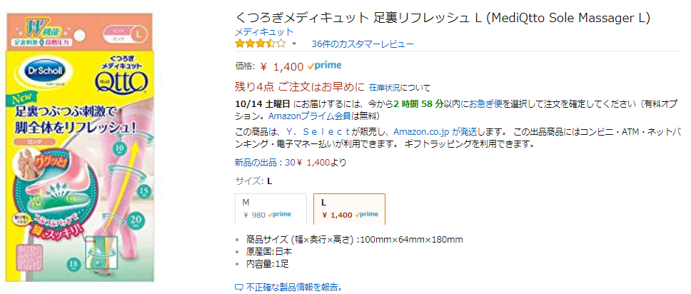 f:id:jikishi:20171013210140p:plain