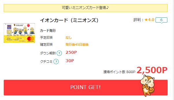 f:id:jikishi:20171015114855p:plain