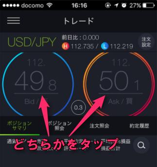 f:id:jikishi:20171015225242p:plain