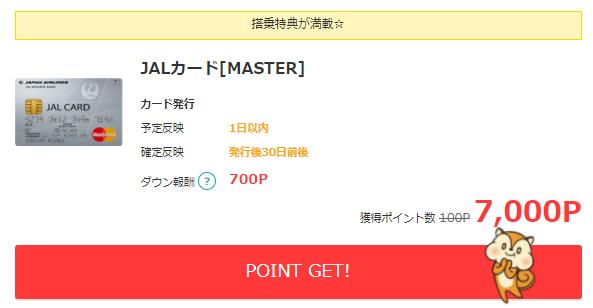 f:id:jikishi:20171016230758p:plain