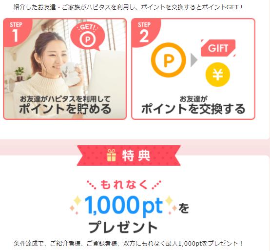 f:id:jikishi:20171026171626p:plain