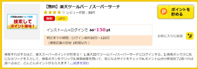 f:id:jikishi:20171026171857p:plain