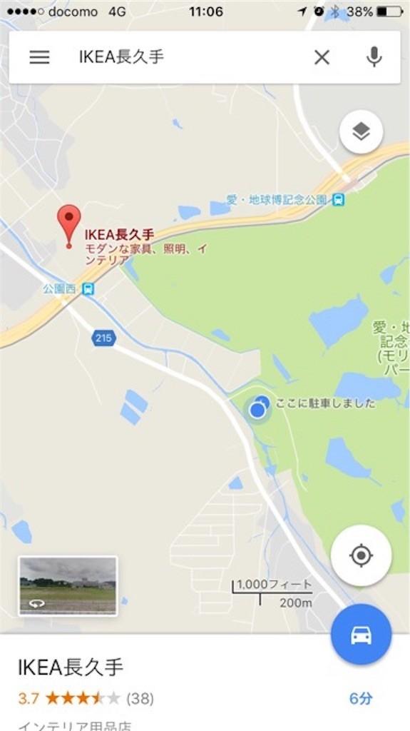 f:id:jikishi:20171026173725j:image
