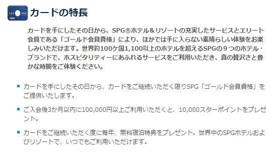 f:id:jikishi:20171031230416p:plain