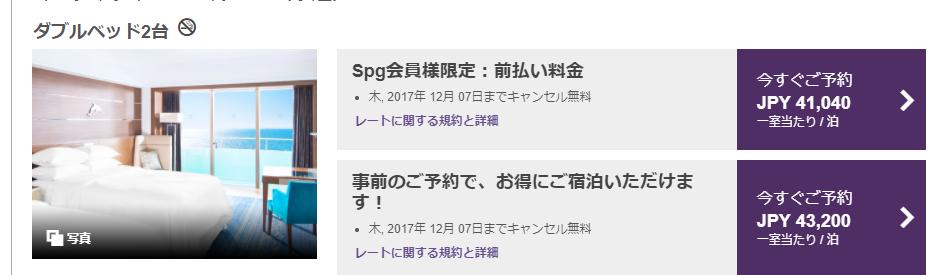 f:id:jikishi:20171101224329p:plain