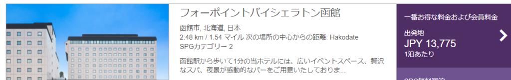 f:id:jikishi:20171108223045p:plain