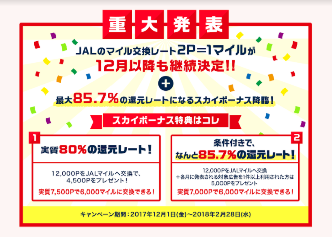 f:id:jikishi:20171114215520p:plain