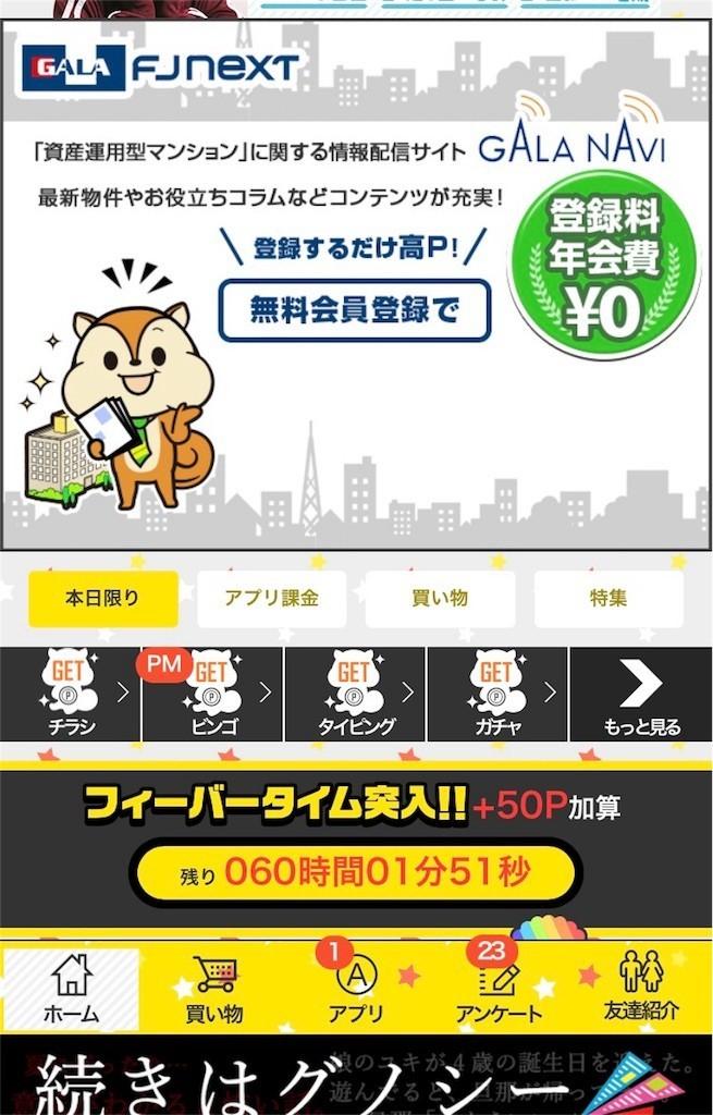 f:id:jikishi:20171115232821j:image