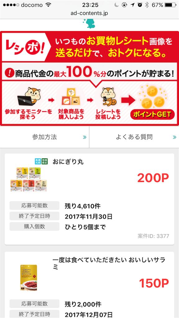 f:id:jikishi:20171115232846p:image