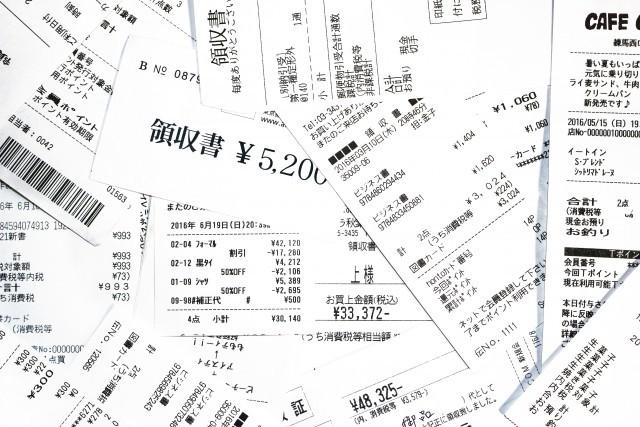 f:id:jikishi:20171115233926j:plain