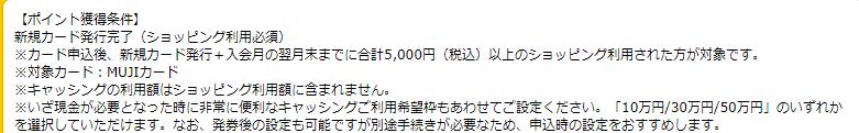 f:id:jikishi:20171118205652p:plain