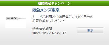 f:id:jikishi:20171119110700p:plain
