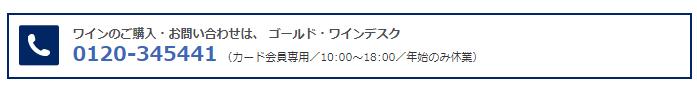 f:id:jikishi:20171119111018p:plain