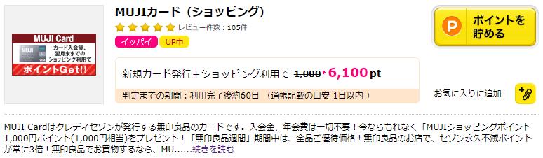 f:id:jikishi:20171123221943p:plain