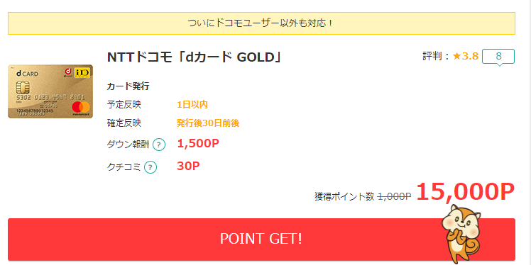 f:id:jikishi:20171220230205p:plain