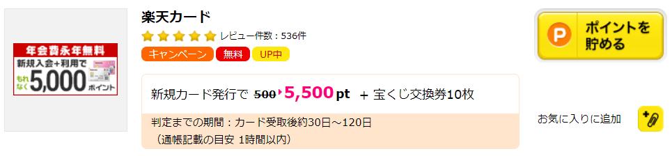 f:id:jikishi:20171225225330p:plain