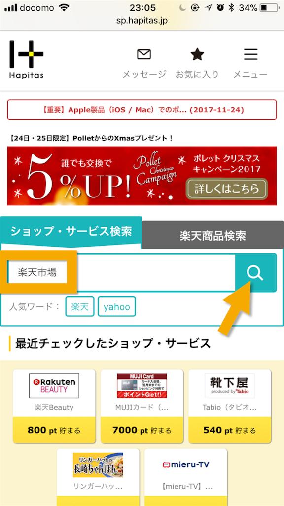 f:id:jikishi:20171225231014p:image