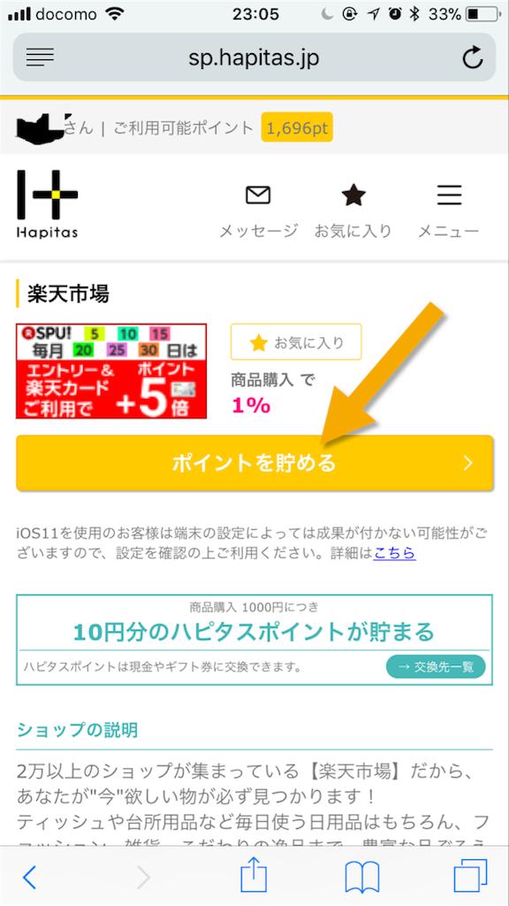 f:id:jikishi:20171225231712p:image