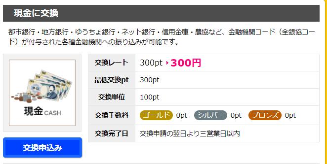 f:id:jikishi:20171225232916p:plain