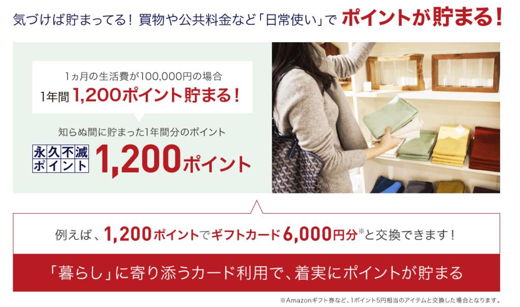 f:id:jikishi:20171230224946p:plain