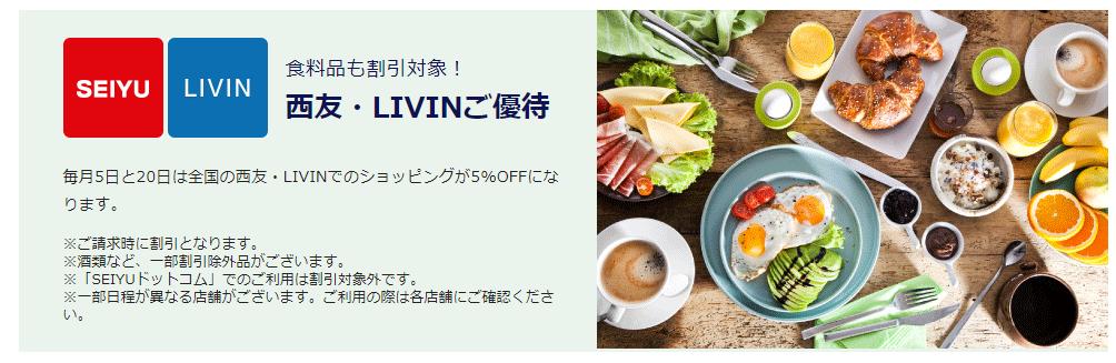 f:id:jikishi:20171230225328p:plain