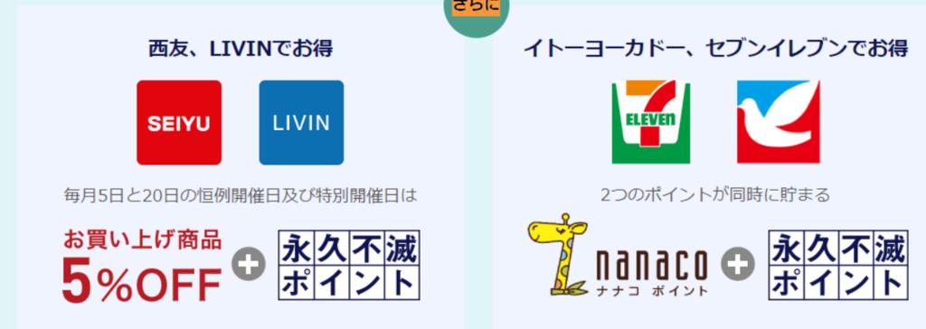f:id:jikishi:20180102151006p:plain