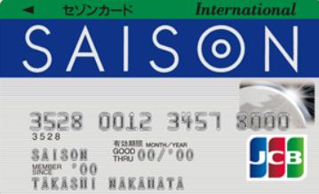 f:id:jikishi:20180102151504p:plain