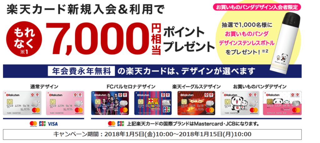 f:id:jikishi:20180105115443p:plain