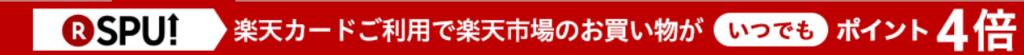f:id:jikishi:20180105115514p:plain